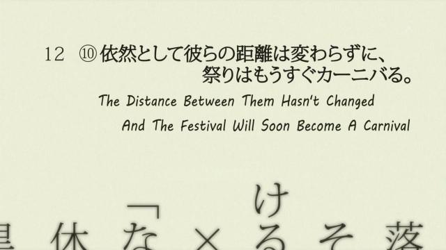 [Commie] Yahari Ore no Seishun Love Comedy wa Machigatteiru - My Teenage RomCom SNAFU - 10 [48865042].mkv_snapshot_02.13_[2013.06.26_12.06.03]