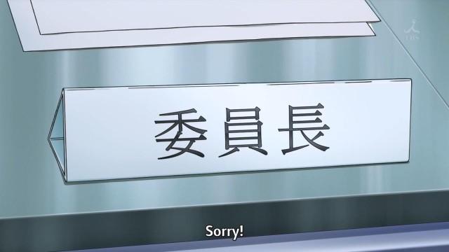 [Commie] Yahari Ore no Seishun Love Comedy wa Machigatteiru - My Teenage RomCom SNAFU - 10 [48865042].mkv_snapshot_14.55_[2013.06.26_14.32.45]
