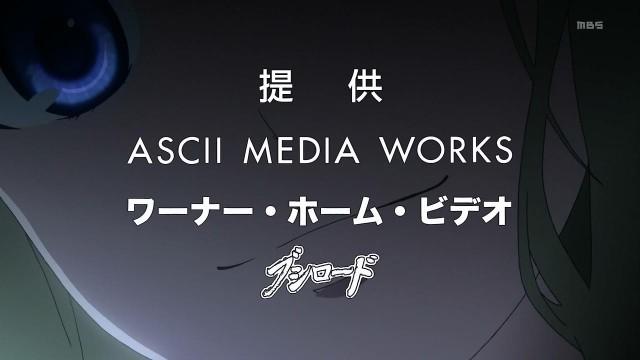 [Doki] Toaru Kagaku no Railgun S - 08 (1280x720 Hi10P AAC) [5D9C83E1].mkv_snapshot_04.06_[2013.06.21_23.19.23]
