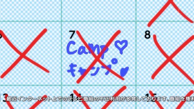 [Doki] Yahari Ore no Seishun Love Come wa Machigatteiru. - 09 (1280x720 Hi10P AAC) [6EDD3035].mkv_snapshot_01.50_[2013.06.25_13.16.09]