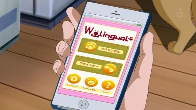 [Doki] Yahari Ore no Seishun Love Come wa Machigatteiru. - 09 (1280x720 Hi10P AAC) [6EDD3035].mkv_snapshot_02.05_[2013.06.25_13.16.28]