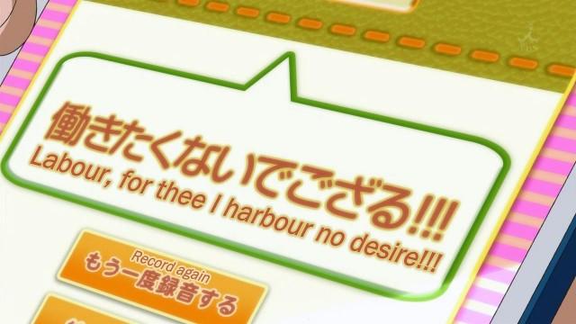 [Doki] Yahari Ore no Seishun Love Come wa Machigatteiru. - 09 (1280x720 Hi10P AAC) [6EDD3035].mkv_snapshot_02.28_[2013.06.25_13.17.13]