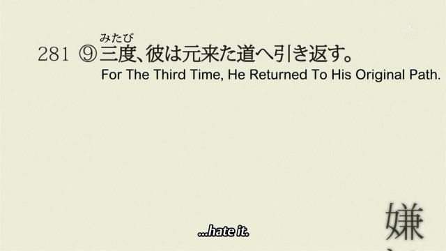 [Doki] Yahari Ore no Seishun Love Come wa Machigatteiru. - 09 (1280x720 Hi10P AAC) [6EDD3035].mkv_snapshot_22.06_[2013.06.25_18.57.37]