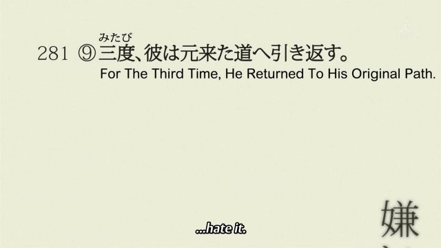 [Doki] Yahari Ore no Seishun Love Come wa Machigatteiru. - 09 (1280x720 Hi10P AAC) [6EDD3035].mkv_snapshot_22.07_[2013.06.25_16.44.41]