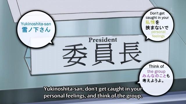 [Doki] Yahari Ore no Seishun Love Come wa Machigatteiru. - 09 (1280x720 Hi10P AAC) [6EDD3035].mkv_snapshot_24.00_[2013.06.25_16.45.35]