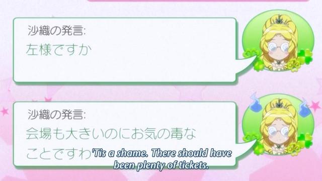 [EveTaku] Ore no Imouto ga Konnani Kawaii Wake ga Nai 2 - 10 (1280x720 x264-Hi10P AAC)[820136ED].mkv_snapshot_05.03_[2013.06.23_10.14.52]