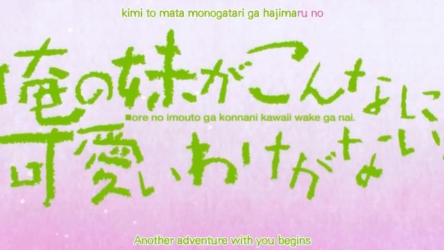[EveTaku] Ore no Imouto ga Konnani Kawaii Wake ga Nai 2 - 10 (1280x720 x264-Hi10P AAC)[820136ED].mkv_snapshot_22.13_[2013.06.24_00.13.14]