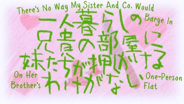[EveTaku] Ore no Imouto ga Konnani Kawaii Wake ga Nai 2 - 10 (1280x720 x264-Hi10P AAC)[820136ED].mkv_snapshot_23.35_[2013.06.24_00.13.27]