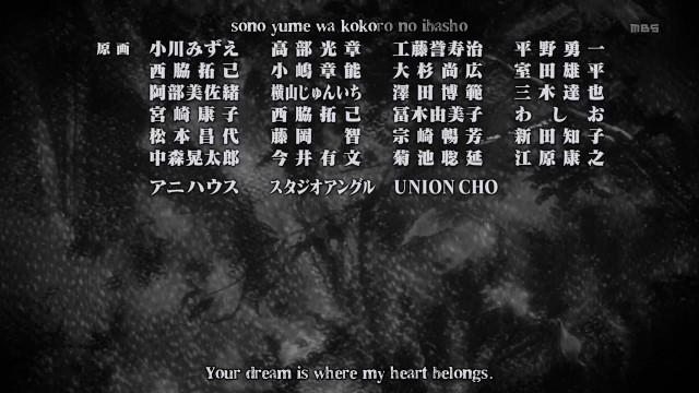 [EveTaku] Shingeki no Kyojin - 08 (1280x720-Hi10P x264 AAC)[148DC1AC].mkv_snapshot_22.38_[2013.06.06_21.32.24]
