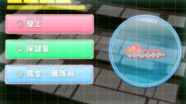 [FFF] DATE A LIVE - 07 [5FA0ECEF].mkv_snapshot_06.28_[2013.06.29_01.17.20]