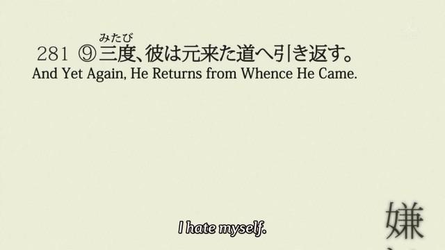 [FFF] Yahari Ore no Seishun Love Come wa Machigatteiru. - 09 [A90A1930].mkv_snapshot_22.07_[2013.06.25_10.48.56]