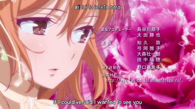 [FFF] Yahari Ore no Seishun Love Come wa Machigatteiru. - 09 [A90A1930].mkv_snapshot_23.14_[2013.06.25_10.50.49]