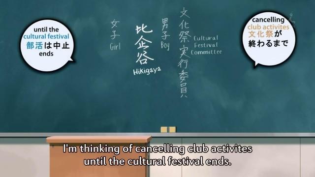 [FFF] Yahari Ore no Seishun Love Come wa Machigatteiru. - 09 [A90A1930].mkv_snapshot_23.42_[2013.06.25_14.06.52]