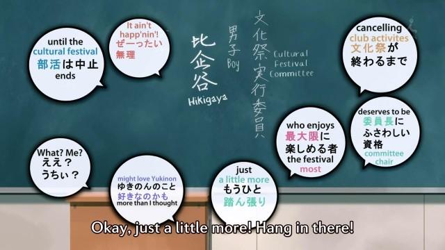 [FFF] Yahari Ore no Seishun Love Come wa Machigatteiru. - 09 [A90A1930].mkv_snapshot_23.56_[2013.06.25_10.51.54]