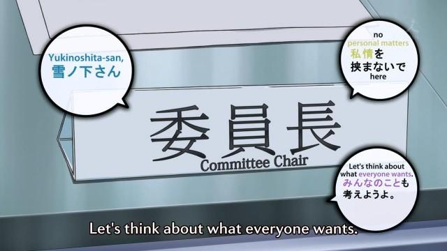 [FFF] Yahari Ore no Seishun Love Come wa Machigatteiru. - 09 [A90A1930].mkv_snapshot_24.02_[2013.06.25_10.52.14]
