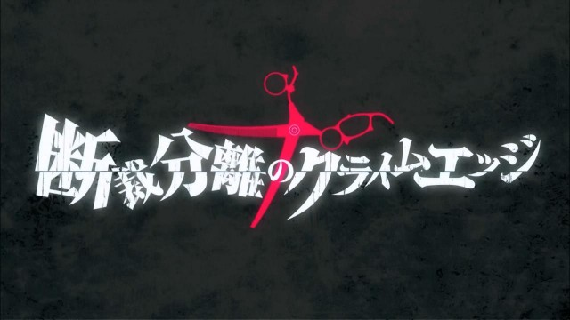 [HorribleSubs] Dansai Bunri no Crime Edge - 08 [720p].mkv_snapshot_01.12_[2013.06.21_16.13.52]