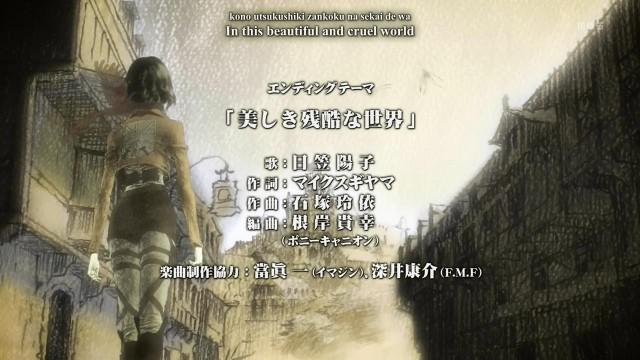 [gg]_Shingeki_no_Kyojin_-_08_[193A19BE].mkv_snapshot_23.23_[2013.06.08_15.30.39]
