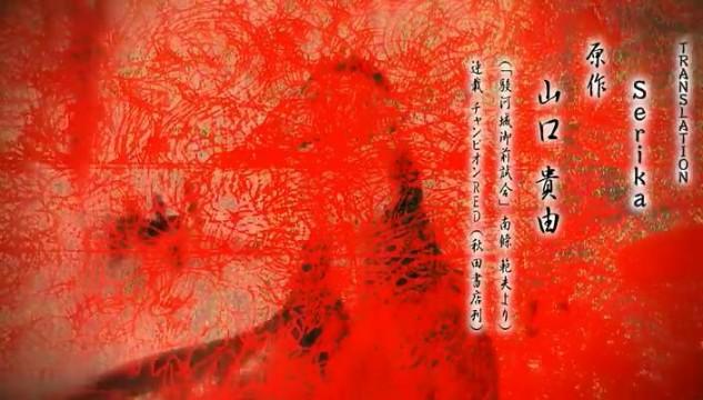 [A-E_&_Saizen]_Shigurui_01_[270652D1].mkv_snapshot_00.19_[2013.07.17_15.16.57]