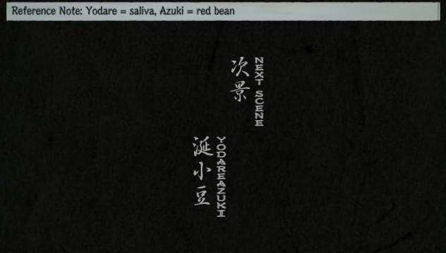 [A-E_&_Saizen]_Shigurui_01_[270652D1].mkv_snapshot_23.47_[2013.07.18_13.43.53]