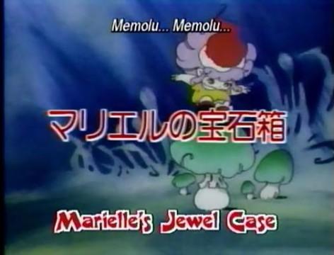 [ARR] Memolu in the Pointed Hat - Marielle's Jewel Case [AVC][4CBC3FE1].avi_snapshot_00.01.39_[2013.07.22_14.22.05]