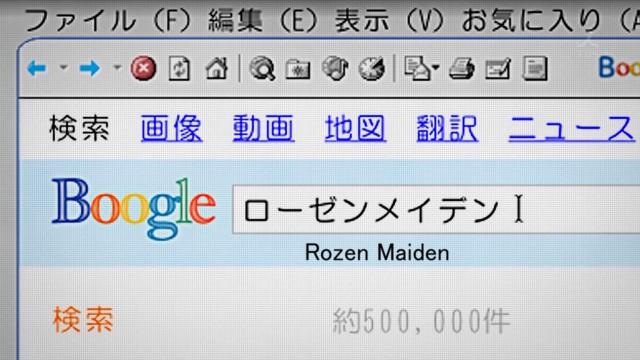 [Aidoru] Rozen Maiden (2013) [720p] - 01 [FC8B3F0B].mkv_snapshot_08.20_[2013.07.06_17.22.56]
