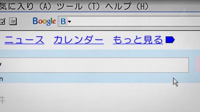 [Aidoru] Rozen Maiden (2013) [720p] - 01 [FC8B3F0B].mkv_snapshot_08.22_[2013.07.06_17.23.26]