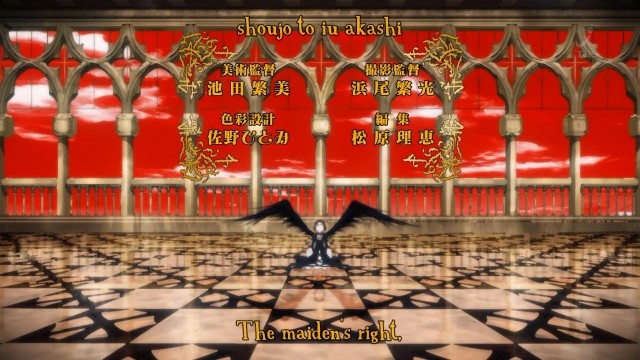 [Asenshi] Rozen Maiden (2013) - 01v2 [A29277C6].mkv_snapshot_01.35_[2013.07.06_14.29.30]