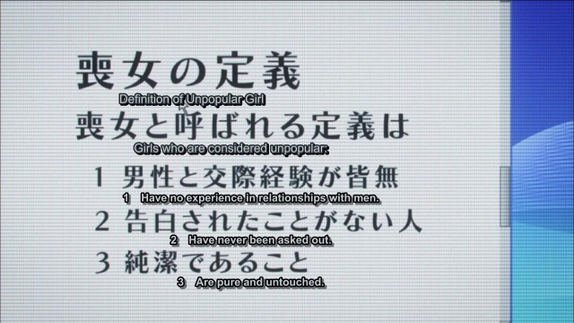 [Asuka Subs] It's Not My Fault I'm Not Popular - 01 (1280x720 h264 AAC)[79CD8650].mkv_snapshot_00.28_[2013.07.10_17.33.16]