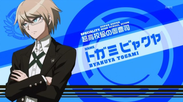Byakuya_Togami_Episode_01