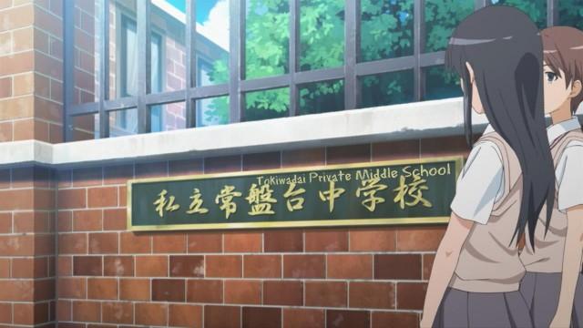 [Chihiro]_To_Aru_Kagaku_no_Railgun_-_01_[1280x720_Blu-ray_FLAC][6B774195].mkv_snapshot_03.59_[2013.07.19_14.28.10]
