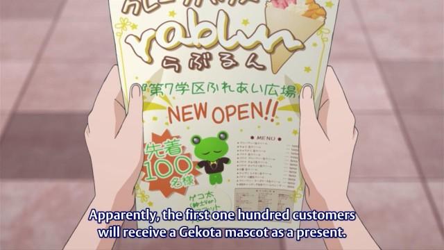 [Chihiro]_To_Aru_Kagaku_no_Railgun_-_01_[1280x720_Blu-ray_FLAC][6B774195].mkv_snapshot_13.34_[2013.07.19_14.38.16]