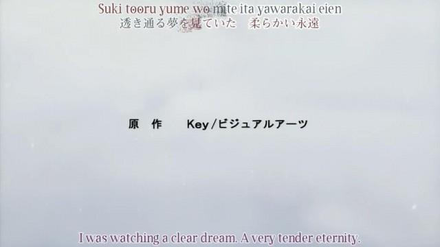 Clannad 01.mkv_snapshot_02.06_[2013.07.04_18.34.35]