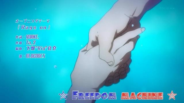 [Commie] Free! - 01 [29F0B62D].mkv_snapshot_03.38_[2013.07.03_19.33.31]