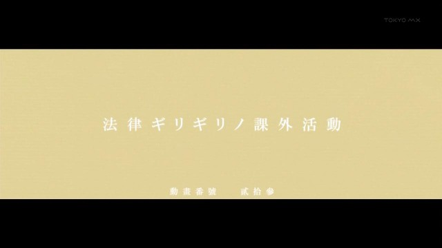 [Commie] Monogatari Series Second Season - 02 [0525096C].mkv_snapshot_00.56_[2013.07.21_00.10.27]
