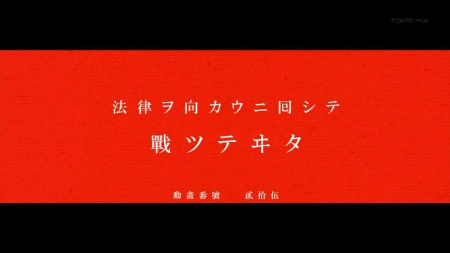 [Commie] Monogatari Series Second Season - 02 [0525096C].mkv_snapshot_00.58_[2013.07.21_00.10.33]