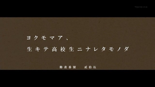 [Commie] Monogatari Series Second Season - 02 [0525096C].mkv_snapshot_01.00_[2013.07.21_00.10.44]