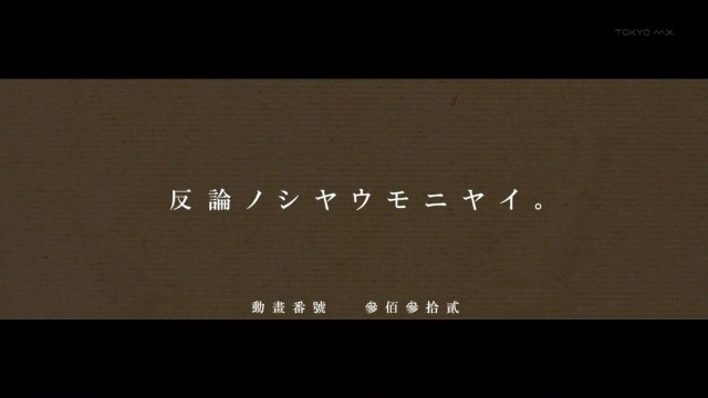 [Commie] Monogatari Series Second Season - 02 [0525096C].mkv_snapshot_13.36_[2013.07.21_02.03.55]