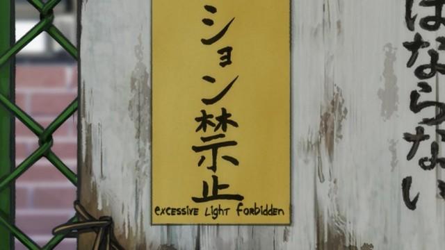 [Commie] Saint Young Men OVA - 01 [DVD 576p AAC] [CBF535E4].mkv_snapshot_13.23_[2013.07.05_13.31.40]