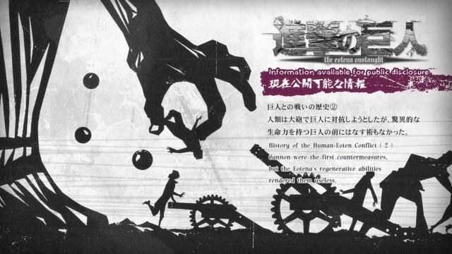 [Commie] Shingeki no Kyojin - 13 [E8E016F4].mkv_snapshot_13.26_[2013.07.23_12.15.23]
