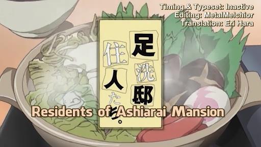 [DOMO] Ashiaraiyashiki no Juunin-tachi OAD [6C9FA928].mkv_snapshot_00.23_[2013.07.15_13.58.36]