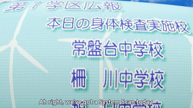 [Elysium]To.Aru.Kagaku.no.Railgun.EP01(BD.720p.Hi10P.AAC)[EBA3B1F1].mkv_snapshot_05.21_[2013.07.19_14.59.02]