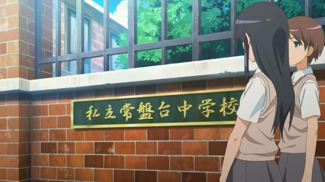 [Elysium]To.Aru.Kagaku.no.Railgun.EP01(BD.720p.Hi10P.AAC)[EBA3B1F1].mkv_snapshot_05.30_[2013.07.19_14.59.13]
