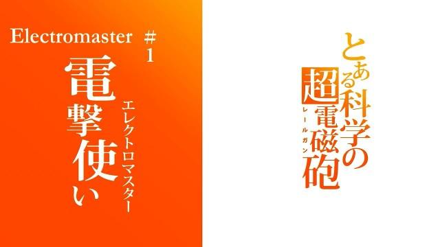 [Elysium]To.Aru.Kagaku.no.Railgun.EP01(BD.720p.Hi10P.AAC)[EBA3B1F1].mkv_snapshot_11.51_[2013.07.19_15.06.15]