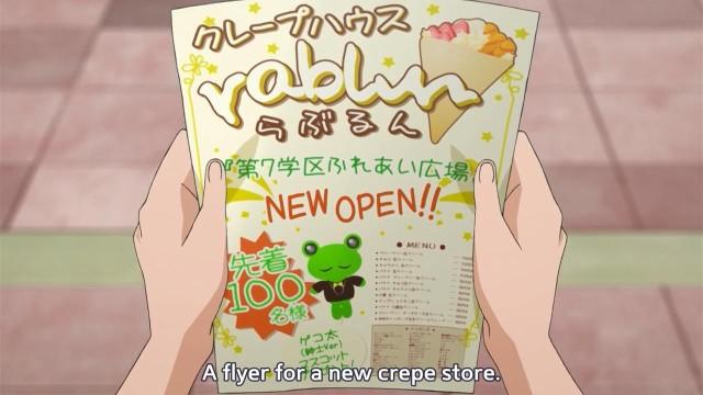 [Elysium]To.Aru.Kagaku.no.Railgun.EP01(BD.720p.Hi10P.AAC)[EBA3B1F1].mkv_snapshot_15.02_[2013.07.19_15.14.23]