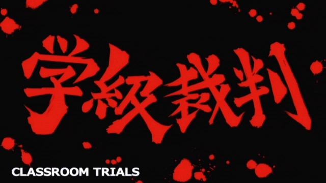 [HorribleSubs] Danganronpa - The Animation - 03 [720p].mkv_snapshot_02.05_[2013.07.20_12.04.27]