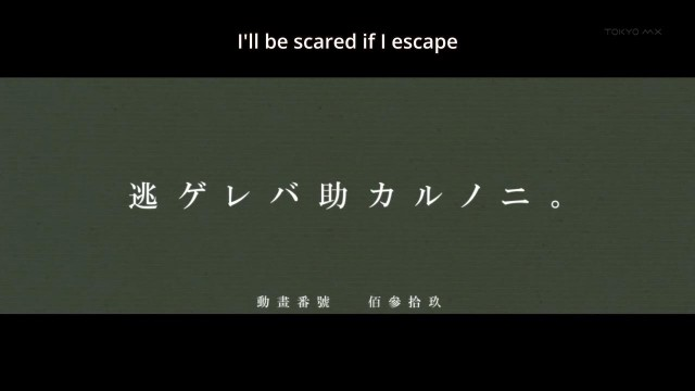 [HorribleSubs] Monogatari Series Second Season - 01 [720p].mkv_snapshot_06.27_[2013.07.25_18.08.33]