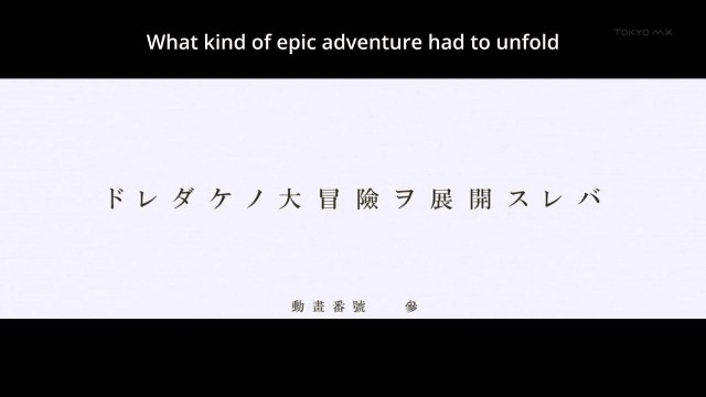 [HorribleSubs] Monogatari Series Second Season - 04 [720p].mkv_snapshot_00.06_[2013.07.27_17.11.11]
