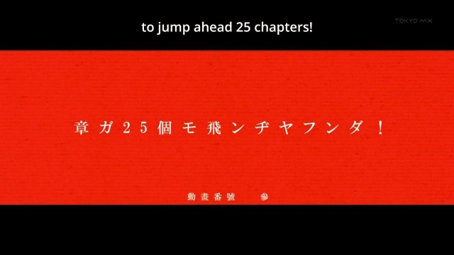 [HorribleSubs] Monogatari Series Second Season - 04 [720p].mkv_snapshot_00.07_[2013.07.27_17.11.16]