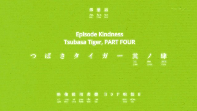 [HorribleSubs] Monogatari Series Second Season - 04 [720p].mkv_snapshot_02.21_[2013.07.27_17.16.04]
