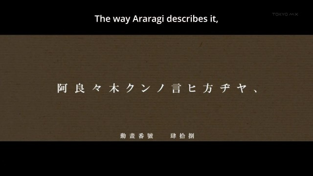 [HorribleSubs] Monogatari Series Second Season - 04 [720p].mkv_snapshot_03.34_[2013.07.27_17.19.46]